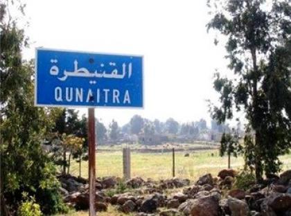 صورة ثوار القنيطرة يعلنون عن معركتين لتحرير المحافظة