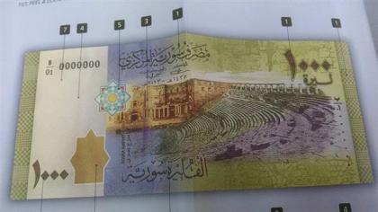 صورة الموالون يندبون لغياب صورة الأسد الأب على العملة الجديدة