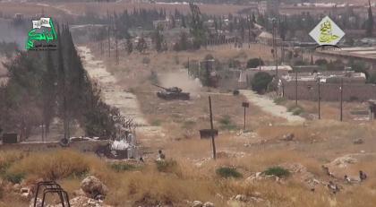 صورة فتح حلب تحرر البحوث العلمية