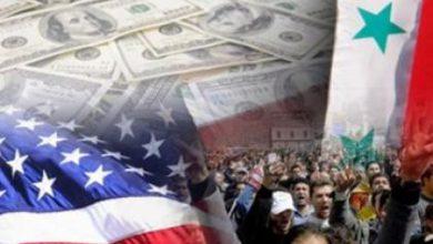 صورة قرارات واشنطن عقوبات وأهداف جديدة تطال أشخاص وكيانات في سورية