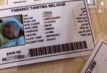 صورة تغير هام ببطاقات إقامة السوريين التي تبدأ بالرقم 98