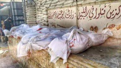 صورة طيران الأسد يرتكب مجزرة في صلاح الدين بحلب