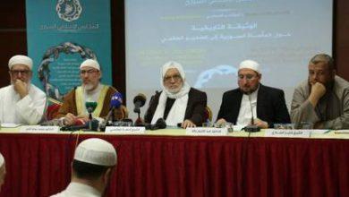 صورة المجلس الإسلامي السوري يوجه خطاب الى الضمير العالمي