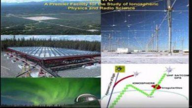 صورة اكتشاف علمي ضخم للنظام..كيف أسقط مشروع هارب مطار أبو الظهور!