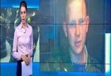 صورة مقتل مرتزق روسي في سورية