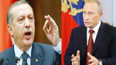 صورة التدخل الروسي في سوريا يحد من الخيارات التركية