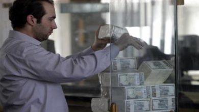 صورة الليرة السورية تهبط لأدنى مستوى مقابل الدولار