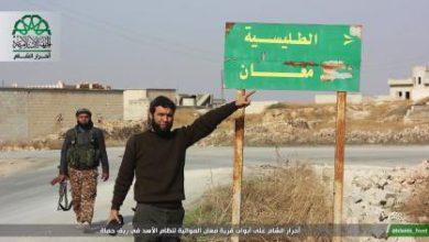 صورة الثوار يحررون عطشان وأم حارتين بريف حماة الشرقي