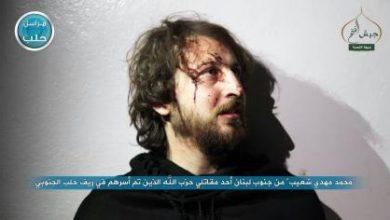 صورة الثوار يأسرون عناصر تابعين لحزب الله جنوب حلب