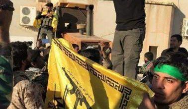 صورة إيران تجند المزيد من الجنود للقتال في سوريا
