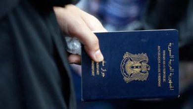 صورة السوريين القادمين إلى تركيا جواً لا بد من تأشيرة دخول