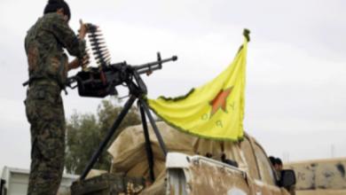 صورة حزب الاتحاد الديمقراطي منظمة إرهابية لا تقل خطراً عن داعش والأسد