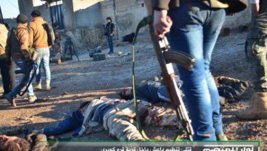صورة الثوار من جديد يحررون قريتين حدوديتين من داعش شمال حلب