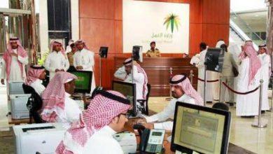 """صورة السعودية تسمح للسوريين الزائرين بالعمل عبر بوابة """"أجير''"""