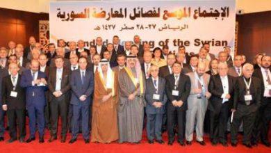 صورة السعودية تعد بمزيد من الدعم للمعارضة السورية في محادثات جنيف