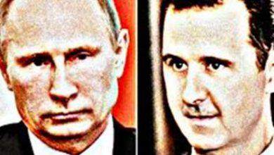 صورة روسيا والأسد الشريكان في إفشال اجتماعات جنيف