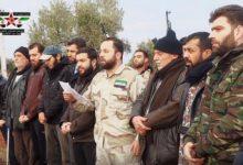 صورة ''المجلس العسكري الموحد'' في ريف حلب الشمالي يوجه رسالة حادة للمجتمع الدولي
