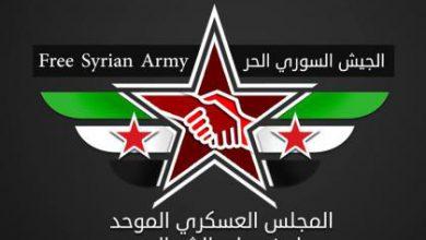 صورة المجلس العسكري الموحد يدعو أبناء حلب للذود عن أرضهم