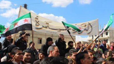 صورة المظاهرات في جمعة ''ثورة الكرامة'' تعم المناطق المحررة