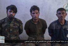 صورة جيش الفتح يتصدى لمحاولة قوات الأسد والميليشيات التقدم جنوب حلب