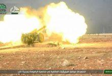 صورة الثوار يحرزون المزيد من التقدم خلال المرحلة الثانية من معركة حلب