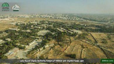 صورة الثوار يفكون حصار حلب ويحققون الهدف في سبعة أيام