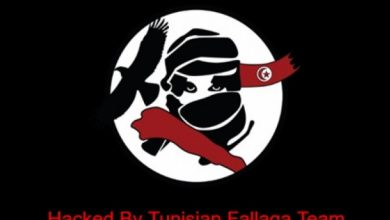 صورة هكر تونسي يخترق عشرات المواقع الروسية تضامنا مع حلب