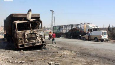 صورة الأمم المتحدة تؤكد مسؤولية الأسد عن قصف قافلة المساعدات بريف حلب الغربي