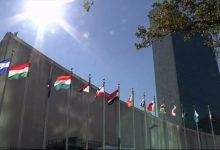صورة الأمم المتحدة تدعو لوقف إطلاق النار في سوريا