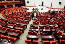 صورة البرلمان التركي يناقش التحول للنظام الرئاسي