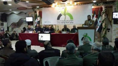 صورة الغوطة المحررة تشهد انعقاد مؤتمر ثوري