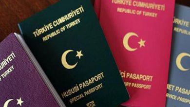 صورة الجنسية التركية تحظر على اللاجىء السوري وجود أكثّر من زوجة على ذمته