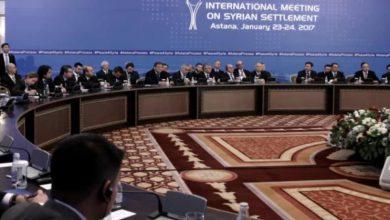 صورة أستانة اجتماعات مؤجلة من جديد