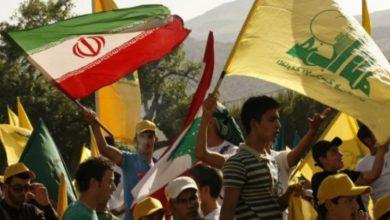 صورة مليشيا حزب الله كابوس المنطقة هل سينزع سلاحه وتقطع يد إيران؟