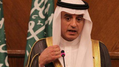 صورة الخارجية السعودية تؤكد وجود تعاون بين داعش والقاعدة وإيران