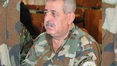 صورة مقتل قائد كتائب البعث في محافظة طرطوس