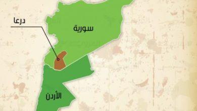 صورة درع فرات أردنية في سورية