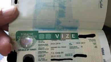 صورة ما حقيقة إعفاء السوريين المقيمين في الخليج من التأشيرة التركية؟