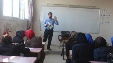 صورة معهد إعداد المدرسين في مارع بين الواقع والطموح