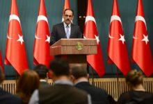صورة تركيا تؤكد أن نهاية درع الفرات بداية لمرحلة جديدة