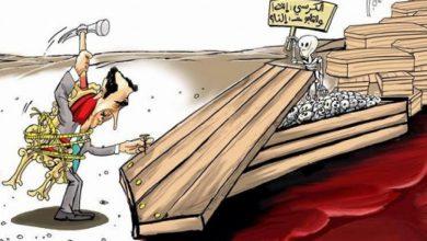 صورة أكثر من 150 ألف مجند (علوي) قتلوا دفاعاً عن الأسد في سوريا