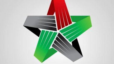 صورة عدد من شخصيات المعارضة تتنافس على رئاسة الائتلاف
