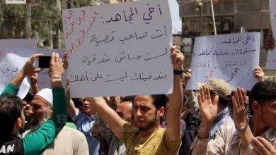 صورة اقتتال فصائل الغوطة مستمر ويوقع مزيداً من القتلى