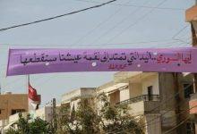 صورة حملات حكومية وشعبية للتضيق على العمال السوريين في لبنان