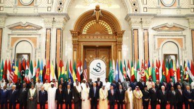 صورة القمة الإسلامية العربية الأميركية تنهي أعمالها في الرياض