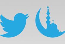 صورة تويتر تطلق ثلاثة رموز تعبيرية خاصة برمضان