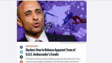 صورة حروب الخليج الإلكترونية وآخر جولاتها اختراق ايميل سفير الامارات