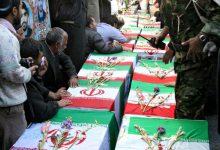 صورة دفن 8 من عناصر الحرس الثوري الإيراني قتلوا في سوريا