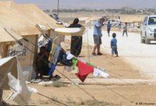 صورة دراسة اردنية تشير إلى ارتفاع معدلات زواج السوريات القاصرات