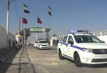 صورة معبر باب السلامة يصدر تعليمات وآلية حجز موعد لزيارة سوريا في العيد